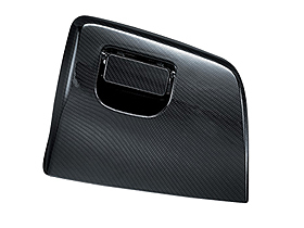 Lid_inner_pocket_carbon