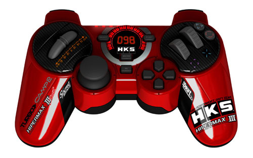 Hks_controller_small