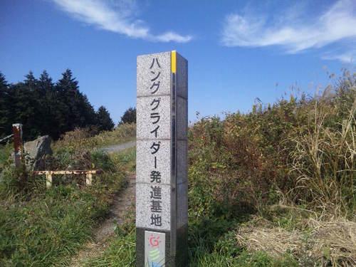 Dvc00455