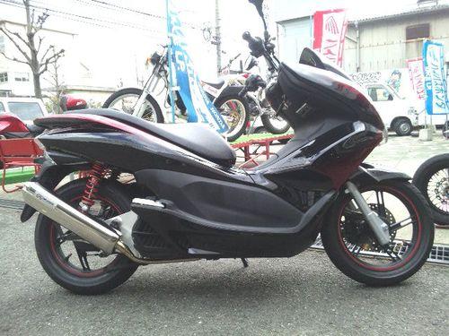 Dvc00489