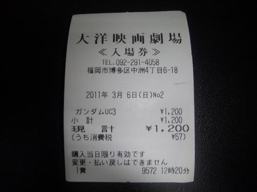 Dvc00562