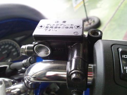 Dsc_0226
