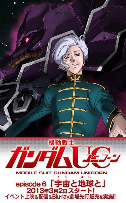 Gundam_uc06